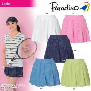 パラディーゾ PARADISO テニスウェア レディース スコート JCL02L 2018SS[ポスト投函便対応]|kpi