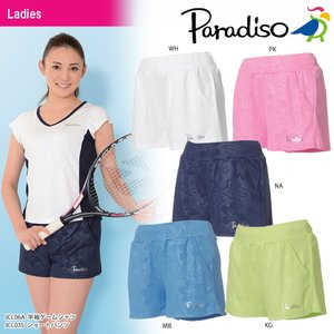 パラディーゾ PARADISO テニスウェア レディース ショートパンツ JCL03S 2018SS[ポスト投函便対応]|kpi