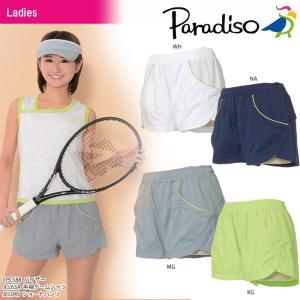 パラディーゾ PARADISO テニスウェア レディース ショートパンツ JCL04S 2018SS[ポスト投函便対応]|kpi