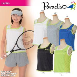パラディーゾ PARADISO テニスウェア レディース 半袖ゲームシャツ JCL63A 2018SS[ポスト投函便対応]|kpi