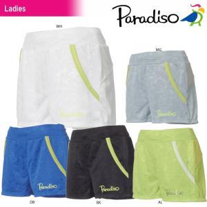 パラディーゾ PARADISO テニスウェア レディース ショートパンツ JCL65S 2018SS[ポスト投函便対応]|kpi