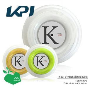 「均一セール」『即日出荷』 KPI ケイピーアイ 「K-gut Synthetic K130 200mロール」硬式テニスストリング ガット  KPIオリジナル商品|kpi
