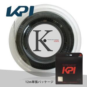 「お試しキャンペーン」KPI(ケイピーアイ)「K-gut Polyester/spiral heptagon K320S 単張り12m」硬式テニスストリング(ガット)|kpi