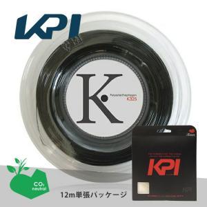 「お試しキャンペーン」ケイピーアイ KPI 硬式テニスストリング ガット 「K-gut Polyester/heptagon K325 単張り12m」|kpi