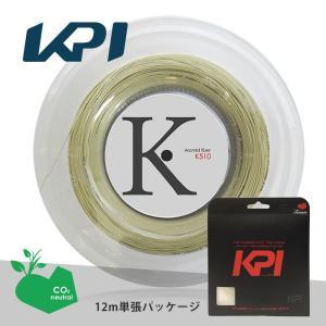 『即日出荷』 「お試しキャンペーン」KPI ケイピーアイ 「K-gut Aramid fiber K510 単張り12m」硬式テニスストリング ガット|kpi