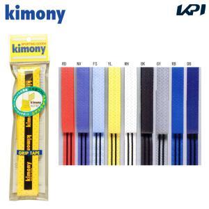 キモニー kimony テニス アナスパツイン KGT107|kpi