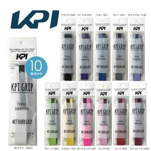 「10本セット」ネコポス便「送料無料」KPI ケイピーアイ 「WET OVER GRIP[オーバーグリップ] ウェットタイプ KPI100」テニス・バドミントン用グリップテープ