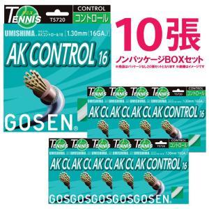 「ポスト投函便 送料無料※1点まで」「均一セール」『即日出荷』 「10張セット」GOSEN ゴーセン 「ウミシマAKコントロール16」ts720 硬式テニスストリング|kpi