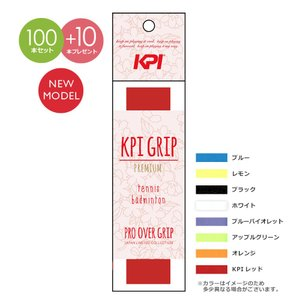 「100本セット+10本プレゼント」KPI ケイピーアイ 「PRO OVER GRIP PREMIUM[オーバーグリップ] JAPAN LIMITED KPI200」グリップテープ  『即日出荷』|kpi