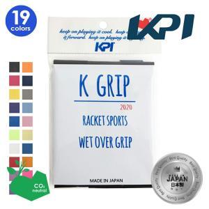 ケーピーアイ KPI グリップテープ  K GRIP オーバーグリップ プレミアム・タック・グリップ 3本入 KPIオリジナル KPI2020JP-3we 『即日出荷』[ポスト投函便対応]|kpi