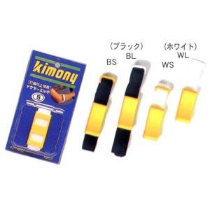 キモニー kimony テニスサポーター ドクターエルボー KSP221|kpi