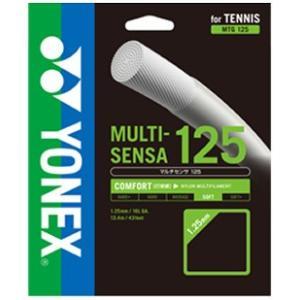 ヨネックス YONEX 硬式テニスストリング ガット (MULTI-SENSA125(マルチセンサ1...