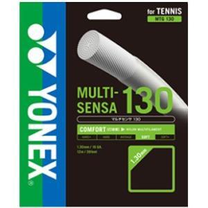 ヨネックス YONEX テニスストリング MULTI-SENSA130(マルチセンサ130) MTG130 kpi