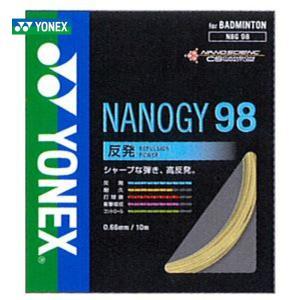 YONEX ヨネックス 「NANOGY98 ナノジー98 NBG98」バドミントンストリング ガット [ポスト投函便対応]|kpi