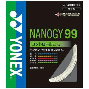 ヨネックス YONEX バドミントンストリング NANOGY99(ナノジー99)NBG99