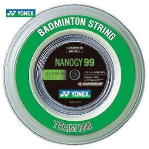 ヨネックス YONEX バドミントンストリング NANOGY99(ナノジー99)100mロールNBG99-1