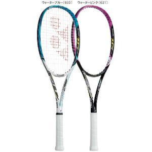 「新デザイン」YONEX ヨネックス 「NEXTAGE 10P ネクステージ10パワー NX10P」 ソフトテニスラケット『即日出荷』|kpi