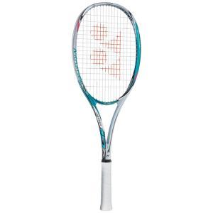ヨネックス YONEX ソフトテニスラケット ネクシーガ10 NEXIGA 10 NXG10-750 エメラルドグリーン 2019年新色|kpi