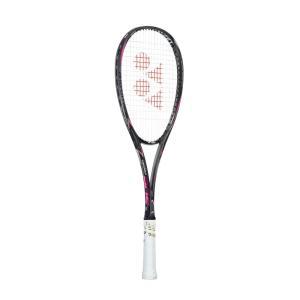ヨネックス YONEX ソフトテニスラケット  NEXIGA 80S ネクシーガ80S マットブラック NXG80S-798 2019年新色「カスタムフィット対応 オウンネーム可 」 kpi