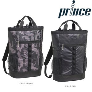 プリンス Prince テニスバッグ・ケース  2WAYトートバッグ OD846 kpi