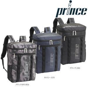 プリンス Prince テニスバッグ・ケース  バックパック ボックスタイプ OD847
