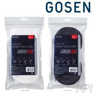 GOSEN ゴーセン 「エクストラタックグリップ 30個入 OG111BX30」グリップテープ『即日出荷』|kpi
