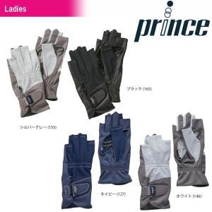 プリンス Prince テニス手袋・グローブ レディース 半指穴開きロンググローブ PG958[ポスト投函便対応]|kpi