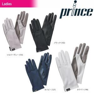 プリンス Prince テニス手袋・グローブ レディース ロンググローブ PG960[ポスト投函便対応]|kpi