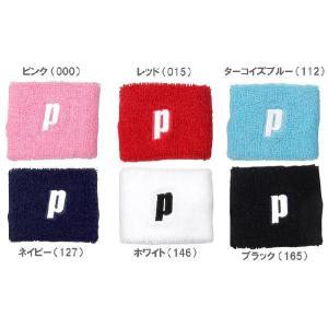プリンス Prince  「リストバンド 1個入 PK475」|kpi