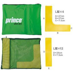 Prince プリンス 「Playland コートライン 収納用キャリーケース付  PL026」