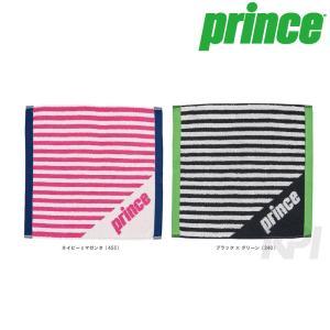 Prince プリンス 「ハンドタオル PT753」 kpi