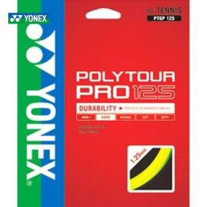 ヨネックス YONEX テニスストリング POLYTOURPRO125(ポリツアープロ125)PTGP125 kpi