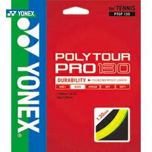 ヨネックス YONEX テニスストリング POLYTOURPRO130(ポリツアープロ130)PTGP130 kpi