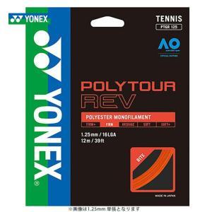 ヨネックス YONEX テニスガット・ストリング  ポリツアーレブ120 単張 PTGR120 [ポ...