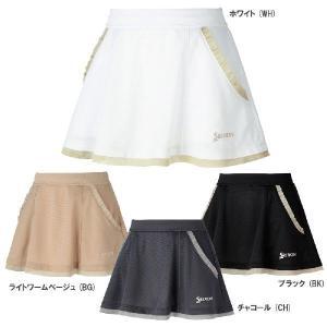 SRIXON(スリクソン)「Women's レディーススコート SDK-2485W」テニスウェア「SS」