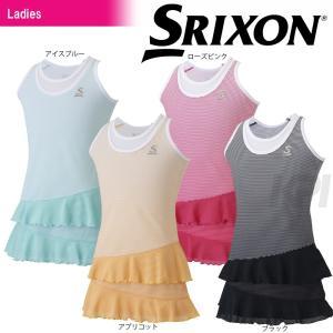 「2017新製品」SRIXON スリクソン 「JUNIOR TOUR LINE ジュニアワンピース SDP-1721WJ」テニスウェア「2017SS」 kpi