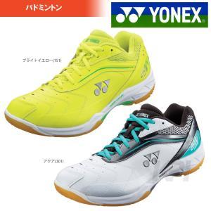 「ヨネックスフェア」「2016新製品」YONEX(ヨネックス)「 パワークッション 65ワイド(POWER CUSHION 65 WIDE)SHB-65W」バドミントンシューズ