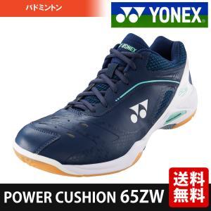 ヨネックス YONEX バドミントンシューズ ユニセックス POWER CUSHION 65Z WI...