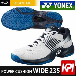 YONEX ヨネックス 「POWER CUSHION WIDE 235 パワークッションワイド235  SHT-235W-100」オールコート用テニスシューズ|kpi