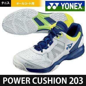 ヨネックス YONEX テニスシューズ  POWER CUS...