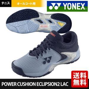 ヨネックス YONEX テニスシューズ レディース POWER CUSHION ECLIPSION2...