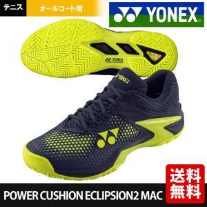 ヨネックス YONEX テニスシューズ メンズ POWER CUSHION ECLIPSION2 M AC オールコート用 SHTE2MAC-761|kpi
