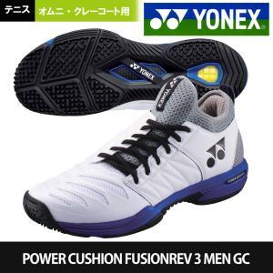 ヨネックス YONEX テニスシューズ メンズ パワークッションフュージョンレブ3メンGC SHTF...