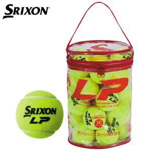 「2016モデル」SRIXON(スリクソン)「LP」1パック(30球)ノンプレッシャーテニスボール