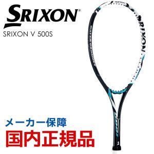 スリクソン SRIXON ソフトテニスソフトテニスラケット  SRIXON V 500S スリクソン V 500S SR11802  エントリーでTシャツプレゼント|kpi