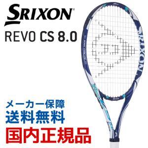 「ボールプレゼント対象」スリクソン SRIXON テニス硬式テニスラケット  SRIXON REVO CS 8.0 SR21811 kpi