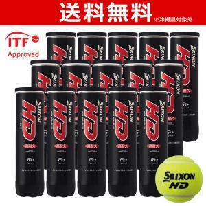 「10%OFFクーポン対象」「2016モデル」SRIXON(スリクソン)SRIXON HD(スリクソンHD) 1箱(15缶/60球)テニスボール