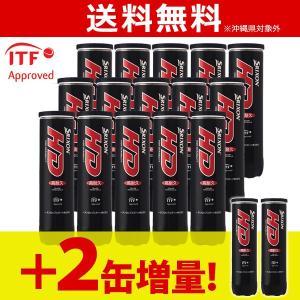 スリクソン SRIXON テニステニスボール 増量★DUNLOP(ダンロップ仕入れ)SRIXON HD 1箱(15缶+2缶)テニスボール|kpi