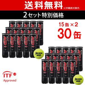 「2箱セット」SRIXON スリクソン SRIXON HD スリクソンHD   15缶×2=120球 テニスボール|kpi