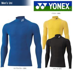 ヨネックス YONEX テニスウェア ユニセックス ハイネック長袖シャツ STBF1013 2018SS[ポスト投函便対応]|kpi